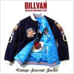 スカジャン BILLVAN リバーシブル スーベニアジャケット 双竜×キャット NAVY SJ―003  ビルバン メンズ アメカジ 送料無料 冬物