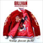 スカジャン BILLVAN リバーシブル スーベニアジャケット 双竜×キャット RED SJ―003  ビルバン メンズ アメカジ 送料無料 冬物