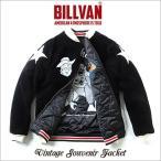 スカジャン BILLVAN リバーシブル スーベニアジャケット NEW MACHINGUNS テリーマン コラボ BLACK SJ―004 キン肉マン  アメカジ 送料無料 冬物