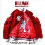 スカジャン BILLVAN リバーシブル スーベニアジャケット NEW MACHINGUNS テリーマン コラボ RED SJ―004  キン肉マン アメカジ 送料無料 冬物