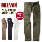 BILLVAN 日本製 高密度サテン スリム・カーゴパンツ ストレッチ JPN012 メンズ アメカジ 送料無料