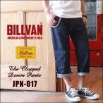 BILLVAN #017レギュラーフィット クロップド デニムパンツ 日本製 JAPAN MADE ビルバン ジーンズ デニム メンズ アメカジ