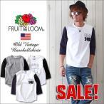 FRUIT OF THE LOOM フルーツオブザルーム ヴィンテージプリント オールド・ベースボール7分袖Tシャツ メンズ アメカジ 冬物