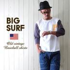 BIG SURF ヴィンテージ加工 ワッペン刺繍 オールド・ベースボールTシャツ メンズ アメカジ 冬物