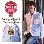 DRIVE IN アメリカンオックス ハンバーガーワッペン 長袖シャツ