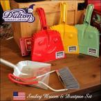 DULTON ダルトン サン・オブ・スマイリー Son of smilly ちりとり&ほうきセット Mサイズ