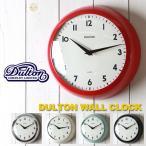 DULTON レトロフォルム ウォールクロック ダルトン 壁掛け時計