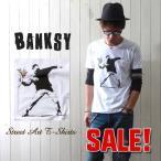 Tシャツ BANKSY ストリートアートTシャツ BOUQUET 1601 バンクシー