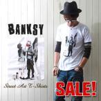 Tシャツ BANKSY ストリートアートTシャツ PUNKS&MOTER 1606 バンクシー