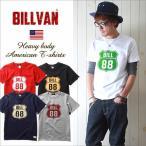 Tシャツ BILLVANアメリカンスタンダード BILL88 プリントTシャツ 28140 メンズ アメカジ 冬物