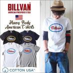 Tシャツ BILLVAN アメリカンスタンダード モーターオイル プリントTシャツ 290417 ビルバン メンズ アメカジ