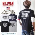 Tシャツ BILLVAN トラックワークス スタンダード バックプリントTシャツ 300308 ビルバン メンズ アメカジ 2018春夏新作