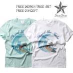 StarStar Shred the Tube グラフィック半袖Tシャツ Printed Japan メンズ アメカジ