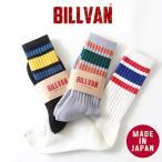 BILLVAN 日本製 3ライン スポーツ・ソックス 底パイル made in japan メンズ アメカジ 冬物