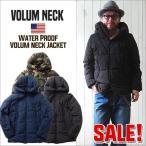 ジャケット ボリュームネック中綿パーカージャケット 撥水加工 メンズ アメカジ 送料無料 冬物