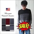 セーター ミックス杢ニット あぜ編み クルーネック ニット セーター メンズ アメカジ 冬物