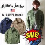 ジャケット M?65コットン ストレッチツイル ミリタリージャケット メンズ アメカジ
