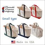 PARROTT CANVAS パロットキャンバスカンパニー 米国製 ヘビーキャンバス スモールサイズ トートバッグ/SMALL 送料無料