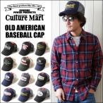 Culture Mart アメリカン・ビンテージスタイル ベースボールメッシュキャップ 全12柄/101270