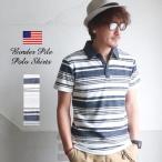 ショッピングパイル パイル 裏毛 3ボタン 半袖ポロシャツ メンズ アメカジ