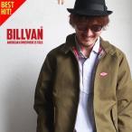 ジャケット BILLVAN ヘビーダック ハリントンタイプ スイングトップ KAN0004 ビルバン メンズ アメカジ 送料無料