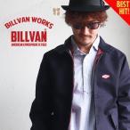 ジャケット BILLVAN WORKS ヘビーダック チェーン刺繍 ハリントンタイプ 限定生産 スイングトップ KAN0004SP ビルバン メンズ アメカジ 送料無料
