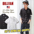 BILLVAN 50'sモデル チェーン刺繍 レーヨン ボウリングシャツ メンズ アメカジ