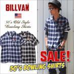BILLVAN 50'sモデル オンブレチェック チェーン刺繍 レーヨン ボウリングシャツ メンズ アメカジ