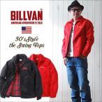 ジャケット BILLVAN 50'sオールドスタイル高密度サテン生地 スウィングトップ チェーン刺繍 ビルバン メンズ アメカジ 送料無料