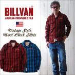ウールシャツ BILLVAN オールドスタイル ウール ボードシャツ ビルバン カジュアルシャツ メンズ アメカジ 送料無料 冬物