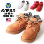 ブーツ AVIREX アヴィレックス COBRA ROLL 本革ヌバックマウンテンブーツ AV3010ワークブーツ メンズ アメカジ 送料無料 冬物
