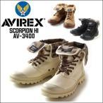 ブーツ AVIREXアヴィレックス SCORPION HI キャンバス×本革 ミリタリー 2WAYブーツ AV3400 ブーツ メンズ アメカジ 送料無料
