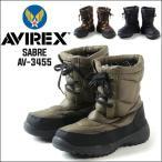 ブーツ/AVIREX/アヴィレックス/SABRE/カジュアルスノーブーツ AV3455/アメカジ 送料無料 冬物