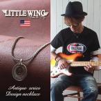 LITTLE WING コインチャーム・コンビカラー アンティークネックレス LW068 メンズ アメカジ