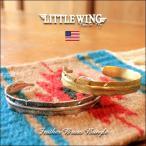 バングル LITTLE WING フェザーキャスト 真鍮バングル