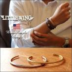 ショッピングWING 【普通郵便送料無料バングル LITTLE WING真鍮ギザ・インディアンバングル  LWD349