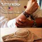 ショッピングWING 普通郵便送料無料 バングル LITTLE WING真鍮プレーンインディアンバングル  LWD350