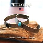 バングル LITTLE WING 真鍮 ネイティブストーンバング
