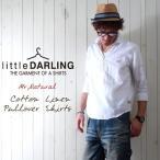 little DARLING 綿×麻 Mr・NATURAL プルオーバー7分袖シャツ リトルダーリン メンズ アメカジ モデルチェンジのため半額