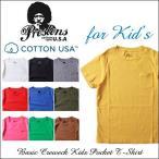 PRESTONS for KIDS/ソフト&ライト/CottonUSA/ポケ付半袖キッズTシャツ/10カラー/アメカジ