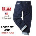 デニム BILLVAN 605 ルーズフィット ヴィンテージ加工 オーセンティック デニムパンツLT INDIGO ビルバン ジーンズ ワイド 送料無料