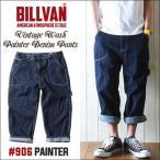 BILLVAN #906 ペインタータイプ ワンウォッシュ クロップド デニムパンツ ビルバン ジーンズ メンズ アメカジ