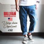 BILLVAN #707 レギュラーフィット ヴィンテージウォッシュ アンクル丈 クロップド デニムパンツ ビルバン ジーンズ メンズ アメカジ モデルチェンジのため半額