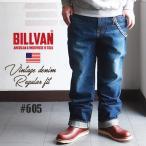 デニム  BILLVAN 605 ルーズフィット ヴィンテージ加工 オーセンティック デニムパンツDK INDIGO ビルバン ジーンズ ワイド 送料無料