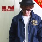 BILLVAN 高密度ナイロン 撥水 BILLCO コーチジャケット ビルバン メンズ アメカジ 送料無料