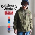 アノラック BILLVAN×CaliforniaWorks 高密度ナイロン パッカブル アノラック パーカー 1060A メンズ アメカジ