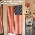 星条旗 ショップカーテン Stars&Stripes アメリカ