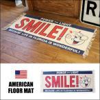 アメリカン フロアーマット キッチンマット043 SMILE!