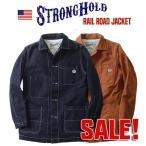 ジャケット STRONG HOLD ヘビーキャンバス ダック生地 レイルロードジャケット ストロングホールド ワークジャケット メンズ アメカジ 送料無料