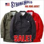 ジャケット STRONG HOLD 高密度 三子サテン生地 レイルロードジャケット ストロングホールド ワークジャケット 送料無料 冬物